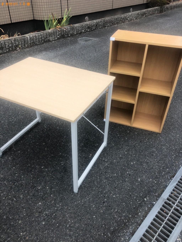 【田村市】二人用ダイニングテーブル、カラーボックスの回収・処分