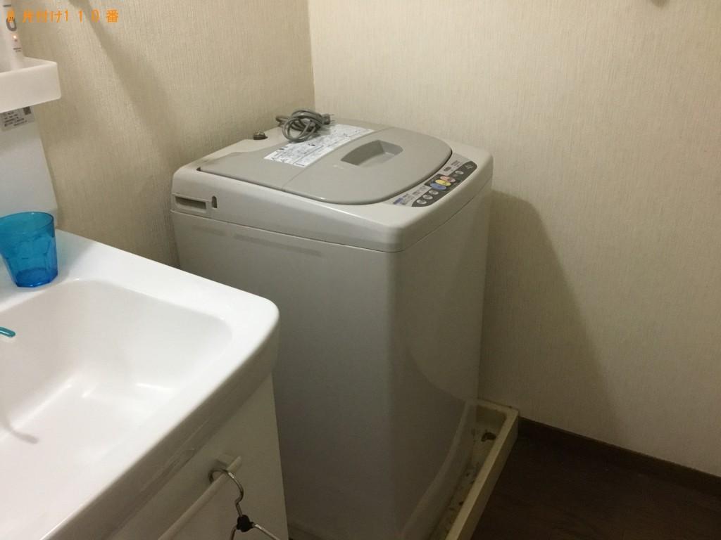 【いわき市】洗濯機の回収・処分ご依頼 お客様の声