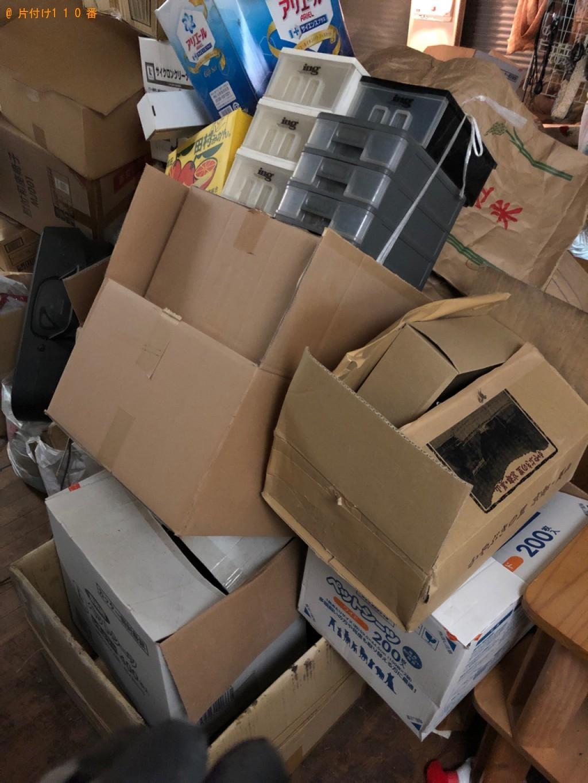 【いわき市】一般ごみの回収・処分ご依頼 お客様の声