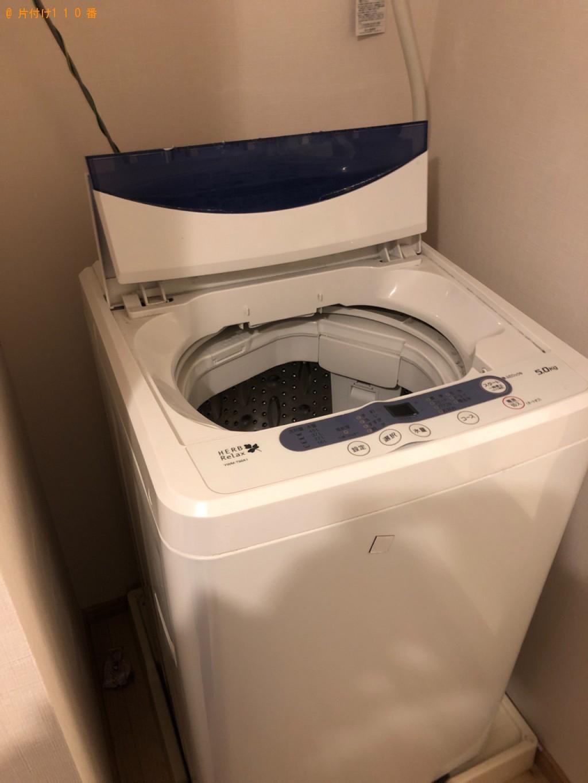【いわき市】洗濯機、シングルベッド、小型家電の回収・処分ご依頼