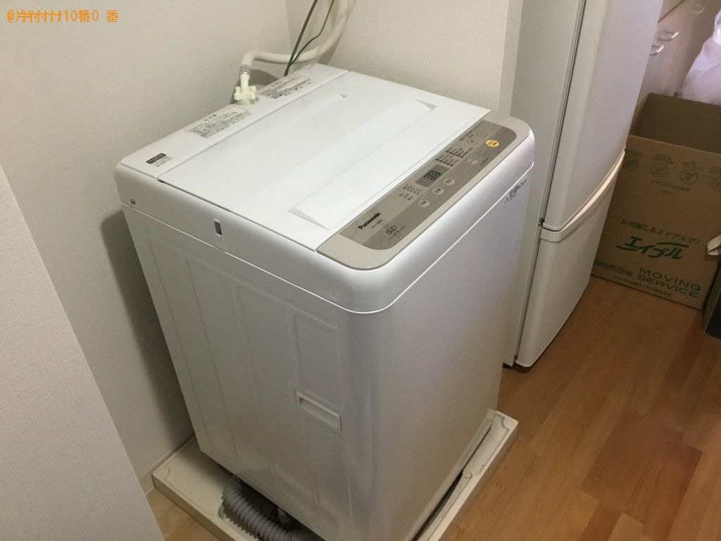 洗濯機、冷蔵庫、電子レンジの回収・処分ご依頼